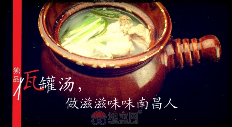 独品视频汤,做滋味南昌人瓦罐锦鸳鸯图片
